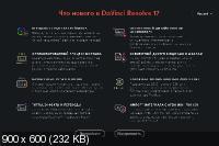 DaVinci Resolve Studio 17.3.1.5 RePack by KpoJIuK