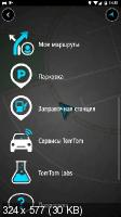 TomTom Navigation 3.1.48 (Android)