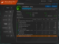 Privacy Eraser Free 5.11.2 Build 3891 (2021) PC