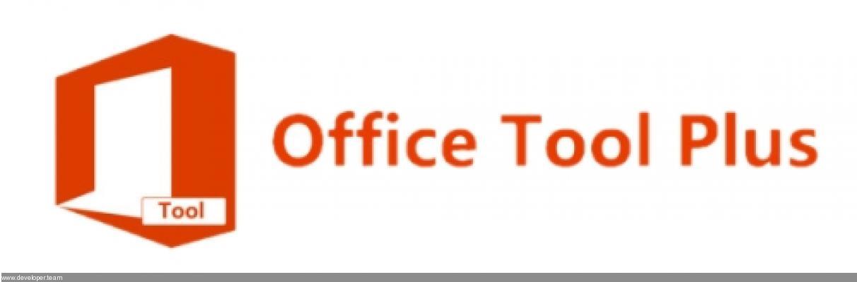Office Tool Plus 8.2.0.5 Multilingual