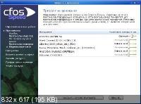 cFosSpeed 12.00 Build 2512 Final