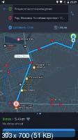Sygic GPS Navigation & Offline Maps 20.5.1 Final [Android]
