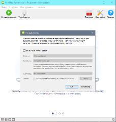 4K Video Downloader 4.16.3.4290 (2021) PC
