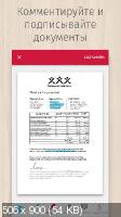 SwiftScan Pro - PDF Document Scanner 7.10.0 (Android)