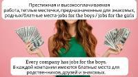 Английский язык для работы. Устойчивые выражения и обороты (2021/PCRec/Rus/Eng)