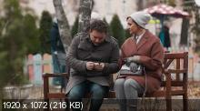 Триада (1-2 сезоны) / 2019-2021 / РУ / WEB-DLRip + WEB-DL (720p) + (1080p)