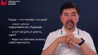Построение эффективной команды + Ответы на вопросы (2021/HD/Rus)