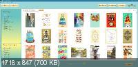 Hallmark Card Studio 2020 Deluxe 21.0.1.1